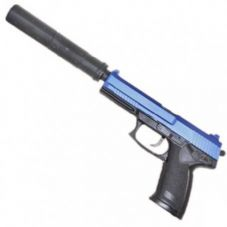 GGH 0302 Airsoft Pistol